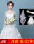 新商品のウェルディは、新商品の2018プリンセス春のアウトラインで、袖が長いドレン新婦の軽ナチーラ宮廷ローグのウェディングドレス+3点セットの白色M