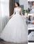 ウェディングドレス2018新型ドレスグラングプリンセスドリームホワイト新婦ビスティー花ローリング結婚式+3点セットXL