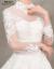 mozi新婦の結婚式の主なウェディングベール2019新式保守女史ちびっこロリストリーム長袖ドレンハーバーン風秋冬型ウェディングベールのスカートローリングモデルL