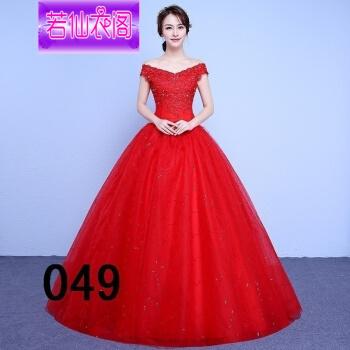 若仙衣阁ドレス新人妇新款スリムログゼゼ·ロール·オブ·ロール·ニューで结ぶスタイルレイスウエディング049赤いS