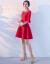 OKOJブランド乾杯時間はドレス新人のショートアイテム2018年春夏新款小ドレス女赤色コリアスタール結婚後ドレスワンピースXLを使います。