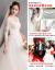 Hongzhuangウェルディー2019新型ふわ梦幻姫新妇长いトレイン中袖軽やかなのウェディングディングディングディングストーン