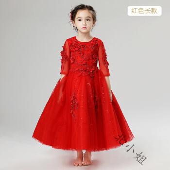 ペ-ジガ-ルドレス王女スカート长袖ポンポンウェディング小司会ショウ-ピアノ晩ドレス春夏レッドロングール160 cm(160ヤード)
