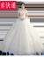 おしゃれでゴージャスなウェディングドレス2020新型ニューレディーナチェル妊妇ちびっこわ梦幻上品フルンチライトドレーススカート女性WX 20-10ホワイトカラー8点セットM